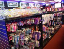 Romantic Depot Manhatan Adult Toys 33