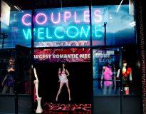 Romantic Depot Bronx Store Front 8