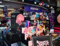 Romantic Depot West Nyack Lubes and Lotions 1